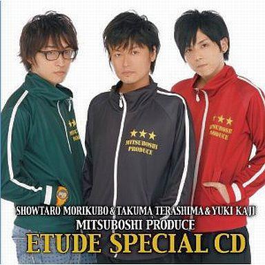 【中古】アニメ系CD みつぼしプロデュース PRESENTS エチュードSPECIAL CD