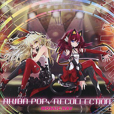 【中古】アニメ系CD MOSAIC.WAV / AKIBA-POP√RECOLLECTION[通常盤]