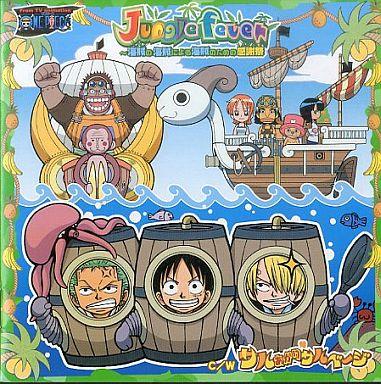 7人の麦わら海賊団 / ONE PIECE ~Jungle fever~ (フィギュア欠け)