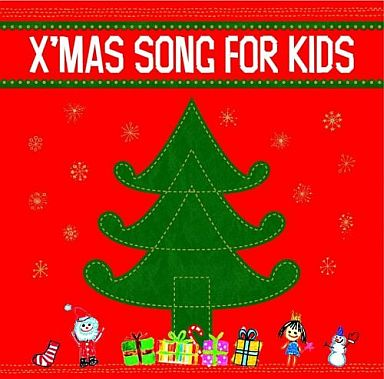 【中古】アニメ系CD X'MAS SONG FOR KIDS