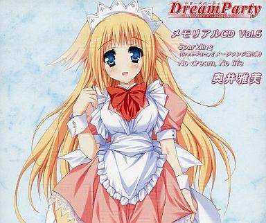 DreamParty メモリアルCD Vol.5...