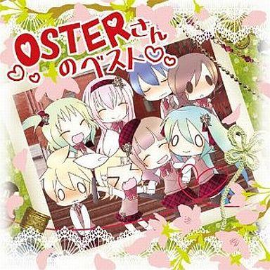 【中古】アニメ系CD OSTER project / OSTERさんのベスト