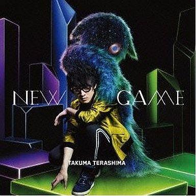 寺島拓篤/NEW GAME