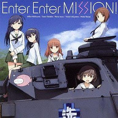 Enter Enter MISSION ! TVアニメ「ガールズ&パンツァー」エンディングテーマ