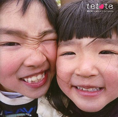 【中古】アニメ系CD チャリティソングCD 「tetote」