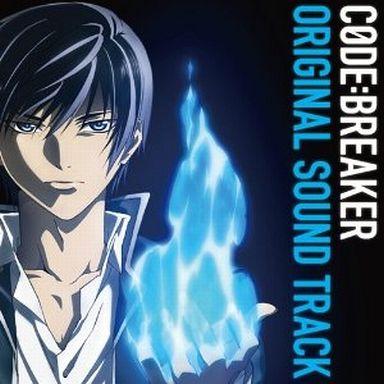 【中古】アニメ系CD TVアニメ「コード:ブレイカー」オリジナルサウンドトラック