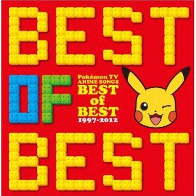 【中古】アニメ系CD ポケモンTVアニメ主題歌 BEST OF BEST 1997-2012
