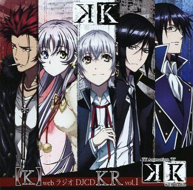 【中古】アニメ系CD K webラジオ DJCD KR vol.1