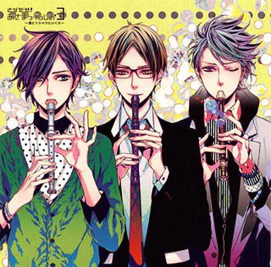 【中古】アニメ系CD あさまっく / とびだせ!あさまっくらじお3 笛とYシャツといくら