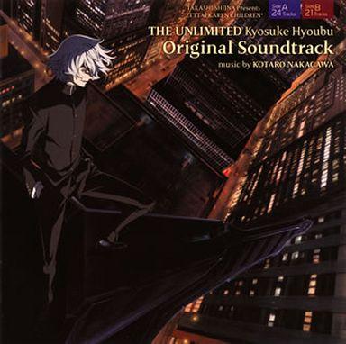 【中古】アニメ系CD THE UNLIMITED 兵部京介 Original Soundtrack