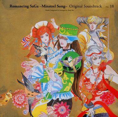 Romancing SaGa -Minstrel Song- Original Soundtrack Disc 18