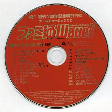 ファミ通Wave DVD 祝!創刊1周年...