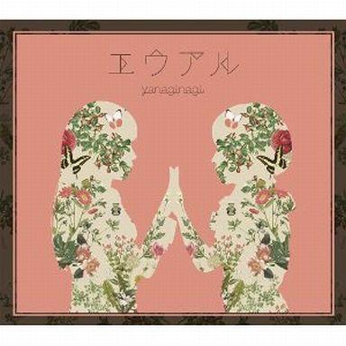 やなぎなぎ / エウアル[2CD+Blu-ray付初回限定版]