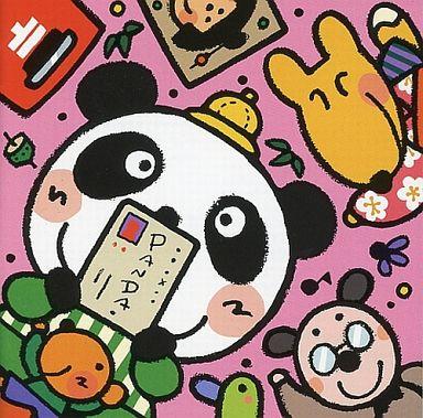 【中古】アニメ系CD 最新・こどものうた大全集「もりのくまさん」「あつまれ!ファンファンファン」