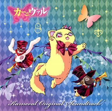 TVアニメ『カーニヴァル』オリジナルサウンドトラック
