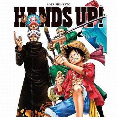 新里宏太 / HANDS UP![通常盤] TVアニメ「ONE PIECE」オープニングテーマ