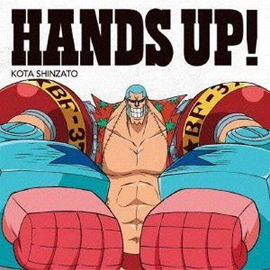 新里宏太 / HANDS UP![初回生産限定盤](フランキーver.) TVアニメ「ONE PIECE」オープニングテーマ