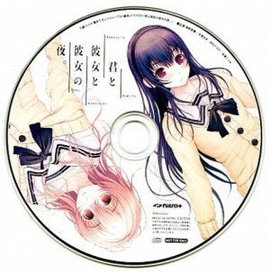 君と彼女と彼女の恋。下倉バイオ 書き下ろしバイノーラル(録音)ドラマCD「君と彼女と彼女の夜。」(ソフマップ特典)