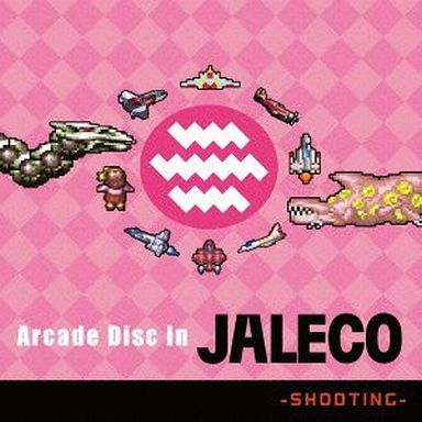 【中古】アニメ系CD Arcade Disc In JALECO -SHOOTING-