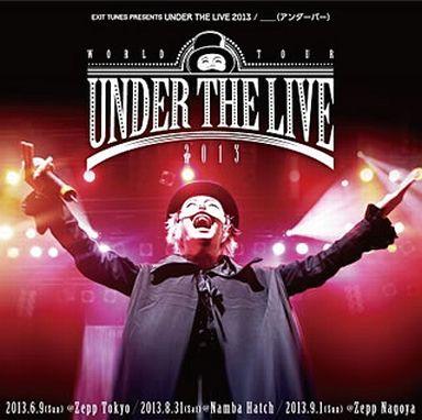 【中古】アニメ系CD __(アンダーバー) / EXIT TUNES PRESENTS UNDER THE LIVE 2013[通常盤]
