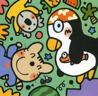 【中古】アニメ系CD 最新・こどもうた大全集 ほしぞらカーニバル・きみのなまえ