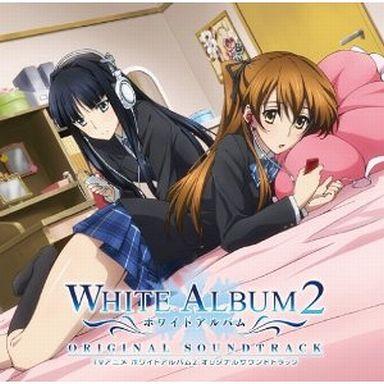 【中古】アニメ系CD TVアニメ「WHITE ALBUM2」オリジナルサウンドトラック
