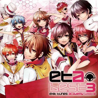 【中古】アニメ系CD exit tunes academy best3