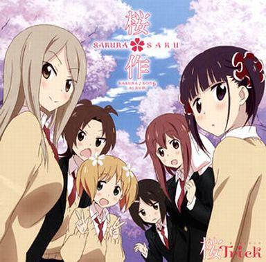 TVアニメ「桜Trick」SAKURA♪SONG ALBUM  SAKURA*SAKU -桜*作-
