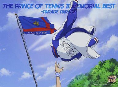 テニスの王子様 / THE PRINCE OF TENNIS II MEMORIAL BEST-PARADEPARADE-[初回限定盤]