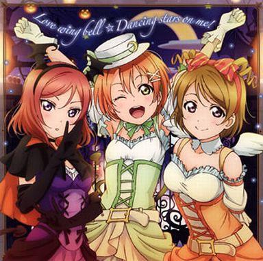 【中古】アニメ系CD μ's / Love wing bell / Dancing stars on me! ラブライブ! 2期 挿入歌2