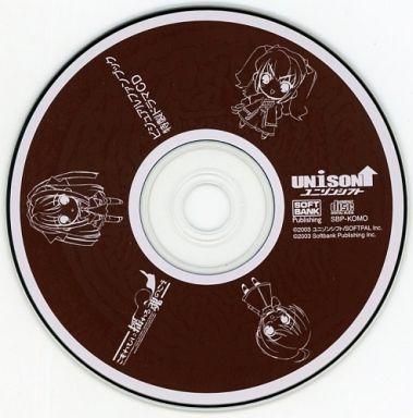 【中古】アニメ系CD こもれびに揺れる魂のこえ ビジュアルファンブック 特製ドラマCD