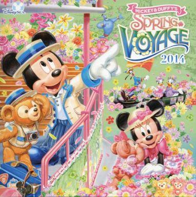【中古】アニメ系CD 東京ディズニーシー ミッキーとダッフィーのスプリングヴォヤッジ2014