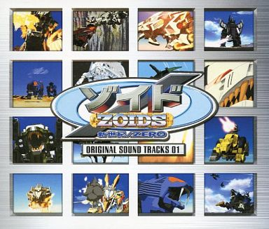 Zoid New Century / Zero Original Soundtrack 01 [Limited Edition] (Condition: Missing Liger)