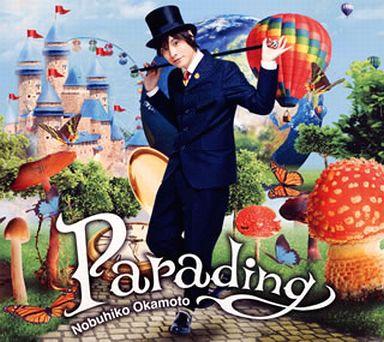 【中古】アニメ系CD 岡本信彦 / Parading[豪華盤]
