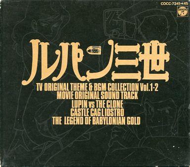 【中古】アニメ系CD ルパン三世BOX(状態:収納BOX状態難)