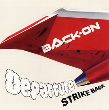 【中古】アニメ系CD BACK-ON / Departure[DVD付A]