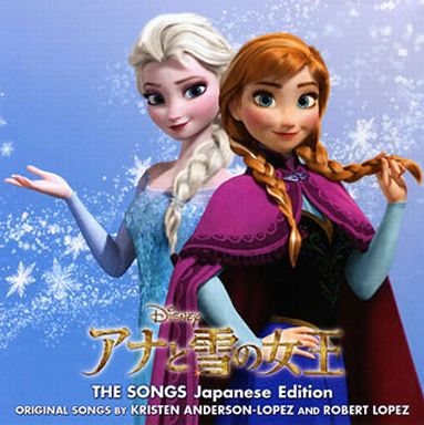 """""""Anna and the Snow Queen Original Soundtrack (Japan Version) [Regular Edition]"""