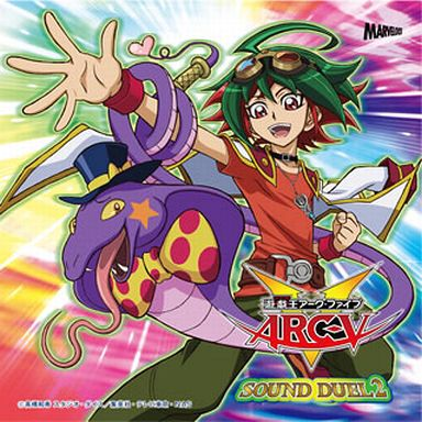 Yu-Gi-Oh! ARC-V SOUND DUEL 2