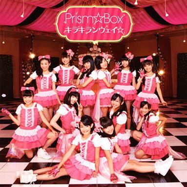 【中古】アニメ系CD Prism☆Box / キラキランウェイ☆ ?TVアニメ「プリパラ」エンディングテーマ