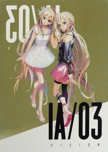 IA / 03-VISION-[DVD-ROM付初回生産限定盤]