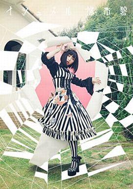 【中古】アニメ系CD 悠木碧 / イシュメル[DVD付初回限定盤]