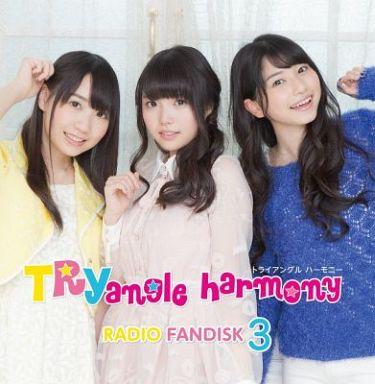 【中古】アニメ系CD ラジオCD TRYangle harmony RADIO FANDISK 3