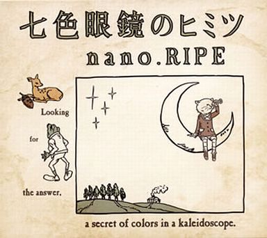 nano.RIPE / Seiko Glass no secret [First Press Limited Edition]