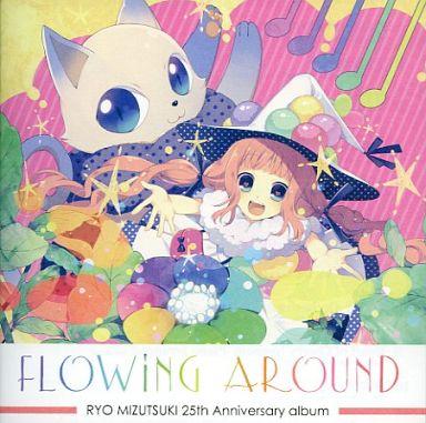 【中古】アニメ系CD 水月陵 音楽活動二十五周年記念アルバム「FLOWiNG AROUND」