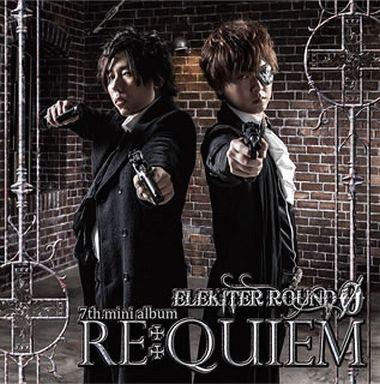 ELEKITER ROUND 0 / ELEKITER ROUND 0 7th. Mini Album [Deluxe Edition]
