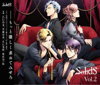 "Tsukinopro SolidS series ""SolidS"" vol.2"