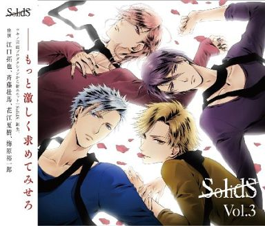 "Tsukino Pro SolidS series ""SolidS"" vol.3"