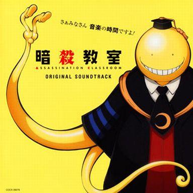 TVアニメ「暗殺教室」オリジナルサウンドトラック