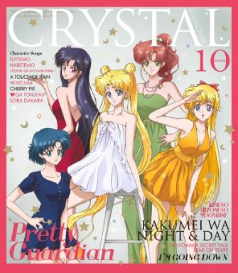 Sailor Moon Crystal Character Music Collection Crystal Collection