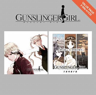"""GUNSLINGER GIRL -IL TEATRINO- ORIGINAL SOUND TRACKS + SONORO """"Beyond the wall, the end of the world"""""""